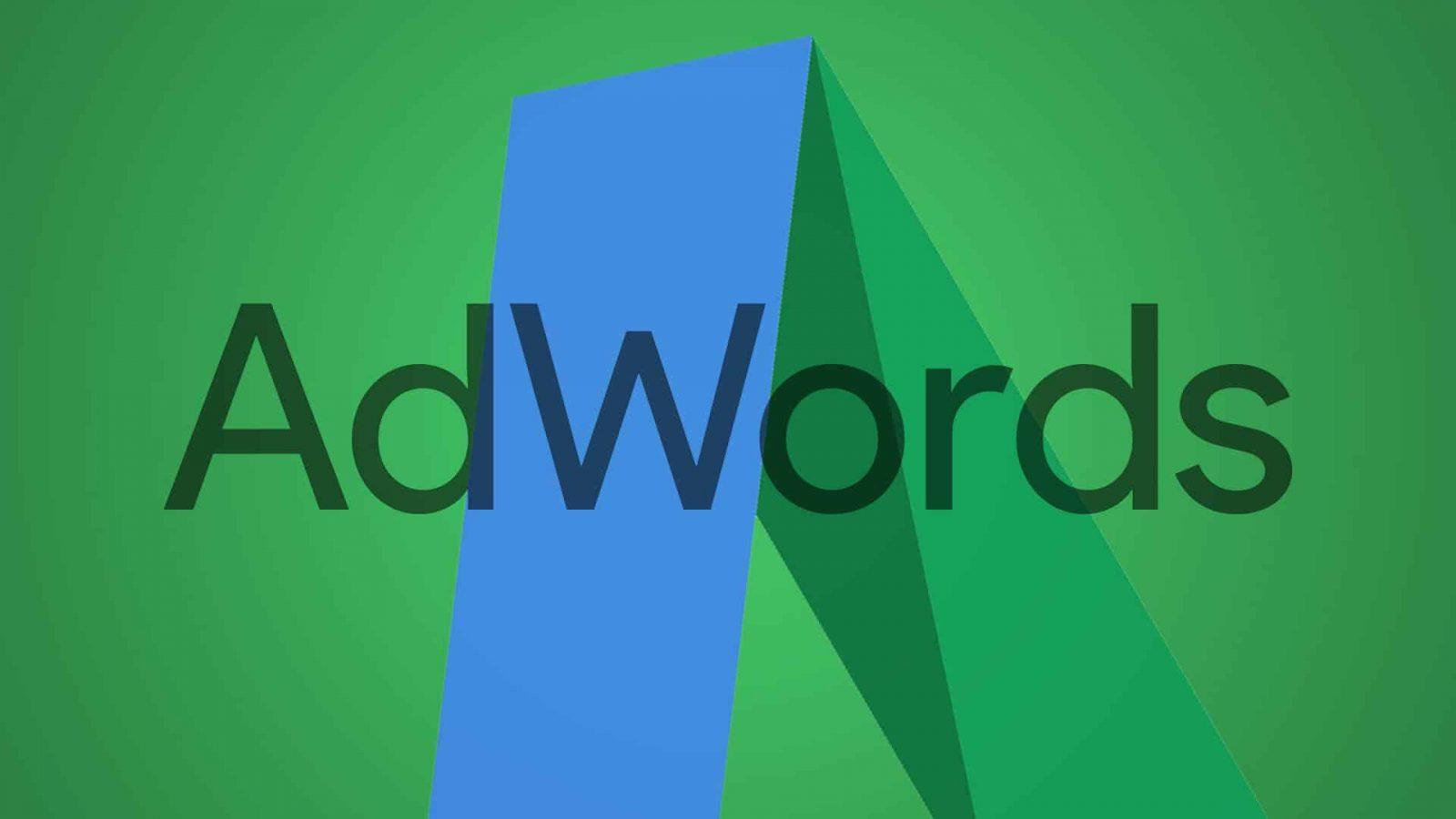 Как настроить Google AdWords на Украине: пошаговая инструкция